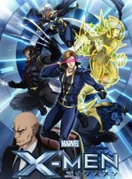 X-Men (Sub)