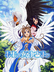 Oh! My Goddess: Flights of Fancy (Dub) poster