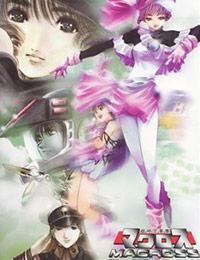 Choujikuu Yousai Macross - Flash Back 2012 poster