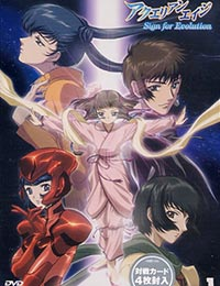 Aquarian Age: Sign for Evolution (Dub) poster
