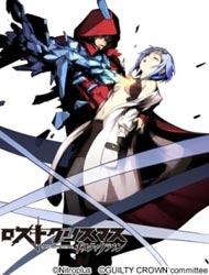 Poster of Guilty Crown: Lost Christmas