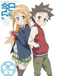Poster of Kyou no Go no Ni