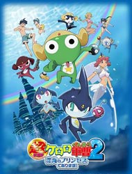 Poster of Keroro Gunsou Movie 2
