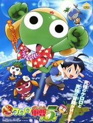 Keroro Gunsou Movie 5