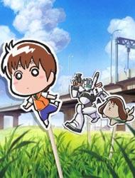 Poster of Mini Pato - OVA