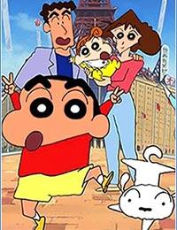 Shin Chan (Dub) poster