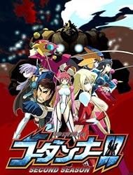 Poster of Shinkon Gattai Godannar 2nd Season