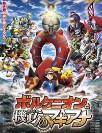 Pokemon XY&Z: Volcanion to Karakuri no Magiana (Sub)