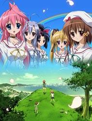 Poster of Gift: Eternal Rainbow