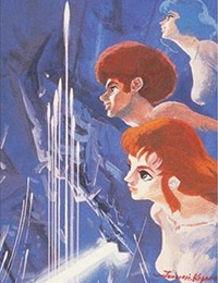 Poster of Space Runaway Ideon - Be Invoked