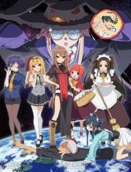Poster of Okami-San and Her Seven Companions (Dub)