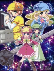 Poster of Detective Opera Milky Holmes