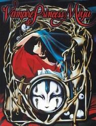 Kyuuketsuhime Miyu (Dub) poster