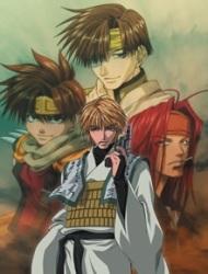 Saiyuki Reload Gunlock (Dub) poster