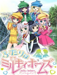 Poster of Detective Opera Milky Holmes 3