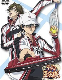 Poster of Prince of Tennis II Specials