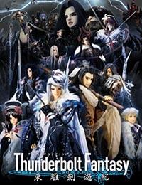 Poster of Thunderbolt Fantasy: Touri-ken Yuuki