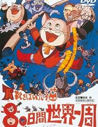 Nagagutsu wo Haita Neko: 80 Nichikan Sekai Isshuu (Dub)