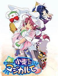 Poster of Nurse Witch Komugi (Dub)