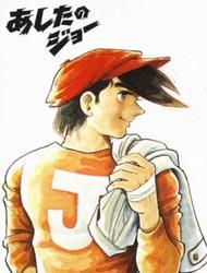 Aoyama & Rikiishi Pilot Episodes poster