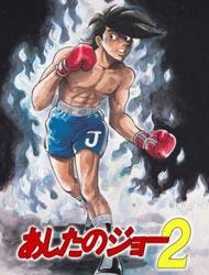 Rocky Joe 2 poster