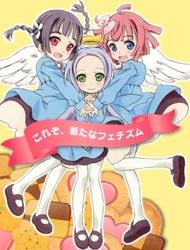 Angel's Drop poster