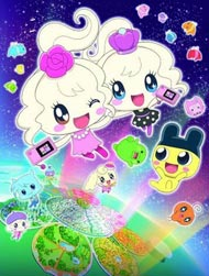 Poster of Tamagotchi! Miracle Friends