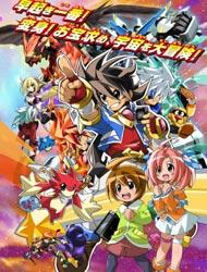 Battle Spirits: Strongest Galaxy Ultimate Zero poster