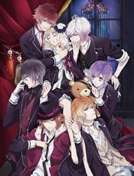 Poster of DIABOLIK LOVERS OAD - OVA