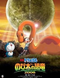 Doraemon: Nobita