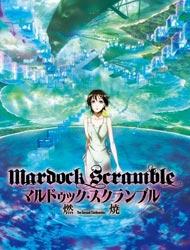 Mardock Scramble: The Second Combustion (Dub)