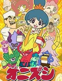 Onizushi poster