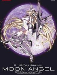 Busou Shinki Moon Angel poster