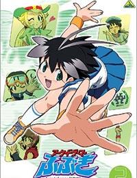 Arcade Gamer Fubuki (Dub) poster