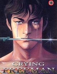 Crying Freeman (Dub) poster