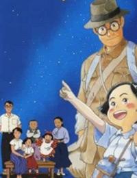 O-Hoshisama no Rail poster
