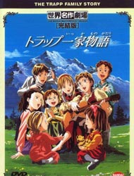 Poster of The Trapp Family Story
