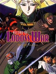 Record of Lodoss War (Sub)