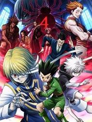 Poster of Hunter x Hunter: Phantom Rouge