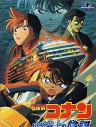 Meitantei Conan: Suihei Senjou no Sutoratejii