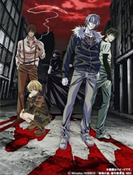 Poster of Blood of the Reprimanded Dog
