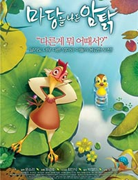 Madang-Eul Naon Amtalg (Dub) poster