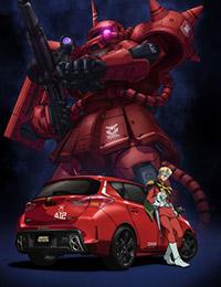 Gundam x Toyota poster