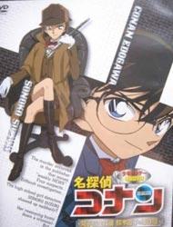 Meitantei Conan OVA: Joshi Kousein Tantei Suzuki Sonoko no Jikenbo