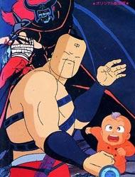 Poster of Fight!! Ramenman