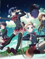 Love, Chunibyo & Other Delusions Lite poster
