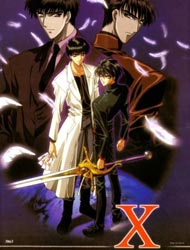 Poster of X the Series
