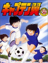 Poster of Captain Tsubasa
