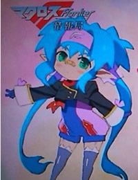 Macross F: Choujikuu Gekijou poster