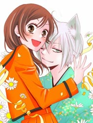 Poster of Kamisama Kiss - OVA